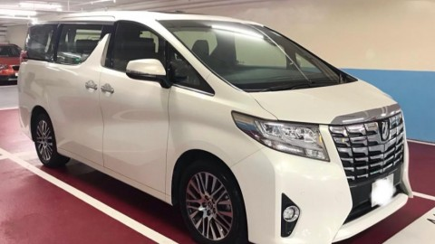 2016 Toyota Alphard Executive Lounge
