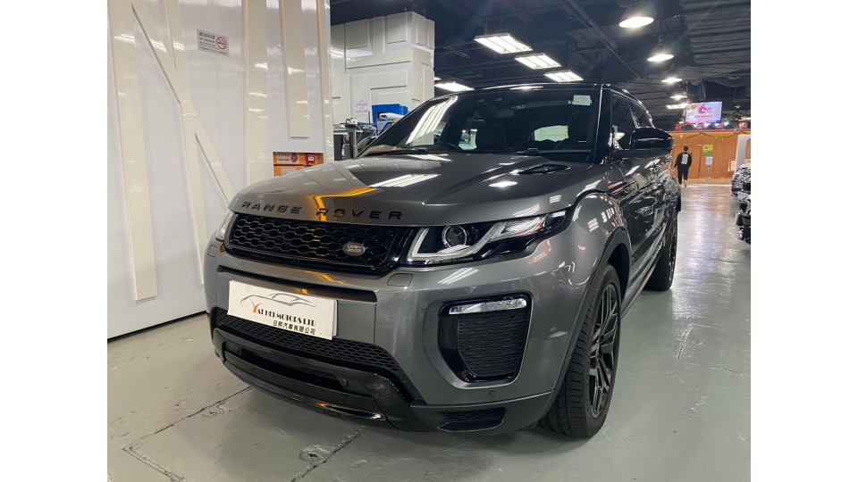 2017 Landrover Evoque Dynamic (20210110)