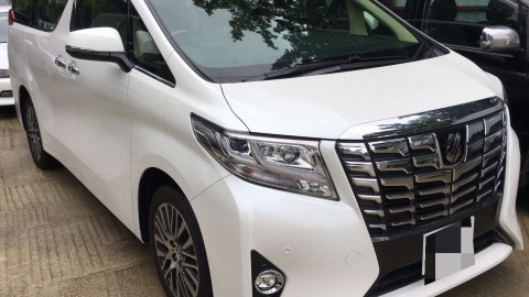 2017 Toyota Vellfire Executive Lounge